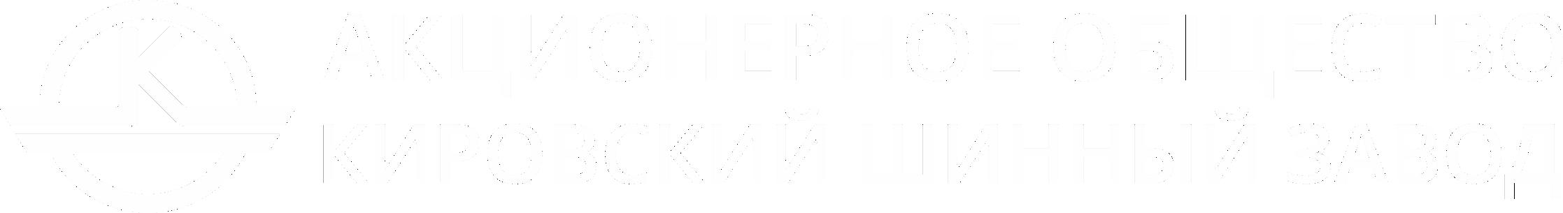 """АО """"КШЗ"""""""